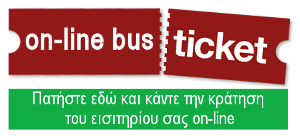 on line bus ticket